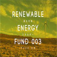 クラウドバンクで再生可能エネルギーファンドが久しぶりに募集開始!! 投資しても大丈夫??
