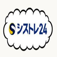 シストレ24の魅力や注意点を徹底解説!! 当ブログ限定キャンペーンも実施中!!