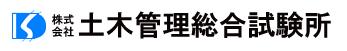 土木管理総合試験所 IPO ロゴ