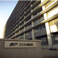 IPO日本郵政(6178)の各社抽選配分結果のまとめ!! やっぱり3社の中では一番当選しやすかった??