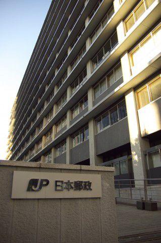 IPO 日本郵政 1