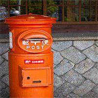 どこが狙い目!? 日本郵政グループに申込可能な証券会社の抽選割合をまとめてみました