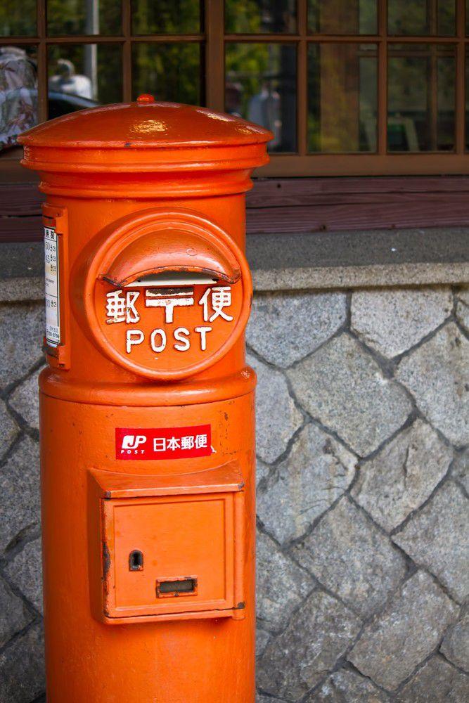 日本郵政グループ ポスト3