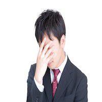 IPO日本郵政グループ3社に申し込みする時に気をつけたい3つのこと