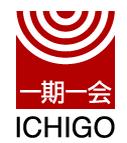 いちごホテルリート投資法人 ロゴ