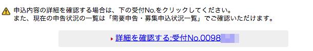 SMBC日興 ゆうちょ.1
