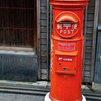 初値売り?? ホールド?? IPO日本郵政グループ3社の売却タイミングを最終決定しました!!