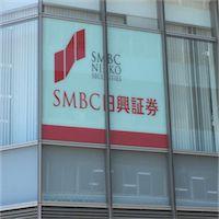 主幹事多数!! IPO投資には絶対必要なSMBC日興証券のIPOルールや抽選方法を徹底解説!!