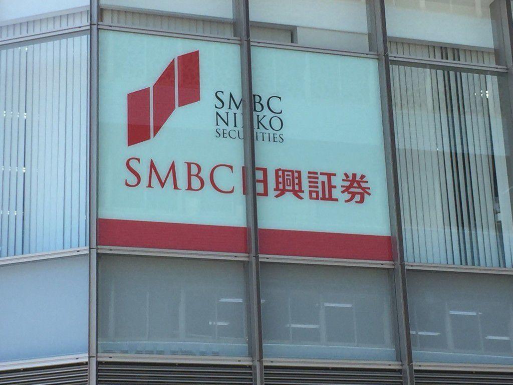 SMBC日興証券 ロゴ 1