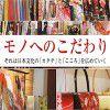 一蔵(6186)のIPO独断と偏見初値予想!!