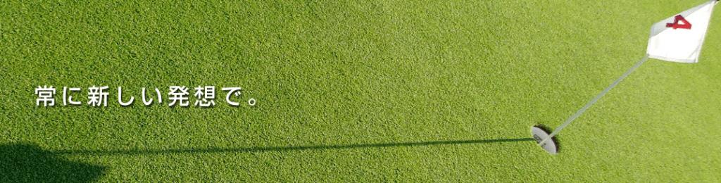 バリューゴルフ ロゴ 3