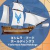 ヨシムラ・フード・ホールディングス(2844)のIPO直感的初値予想!!