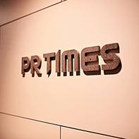 PR TIMES(3922)のIPO抽選結果!! 3月オーラスで逆転当選なるか!?