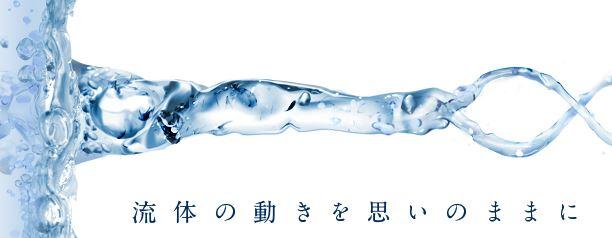 イワキポンプ ロゴ 2