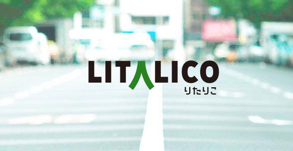 LITALICO ロゴ 2