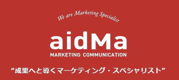 アイドママーケティングコミュニケーションズ ロゴ2