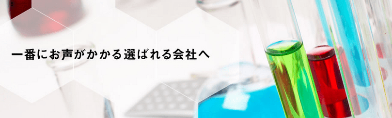 昭栄薬品 ロゴ 2