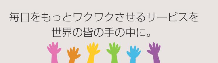 アカツキ ロゴ 2