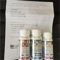 SAMURAI(サムライ)から総額26,000円相当のサプリがついに到着しました!!