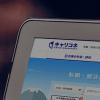 グローバルウェイ(3936)のIPO直感的初値予想!!