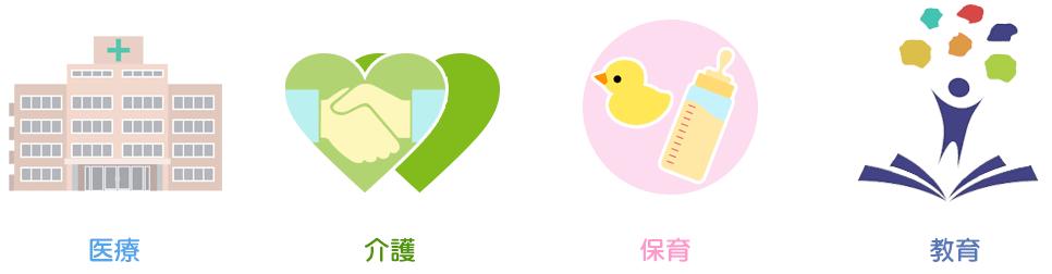 ソラスト ロゴ 2