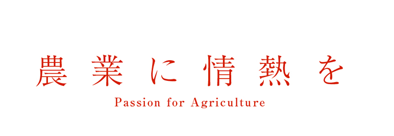 農業総合研究所 ロゴ 2