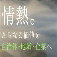 """ホープ(6195)のIPO抽選結果!! 久しぶりに""""当選""""の2文字を見れたのか!?"""