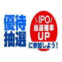 優待抽選確率に異変? エイチエス証券におけるIPO九州旅客鉄道(JR九州)の抽選倍率が判明!!