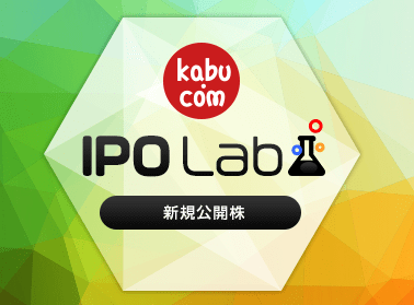 IPO カブドットコム 1