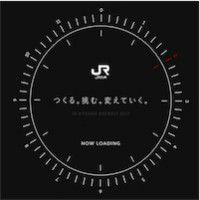 女神降臨!? 岩井コスモ証券でJR九州のIPOが当選!!