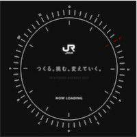 IPO九州旅客鉄道(3966) JR九州の独断と偏見初値予想!!