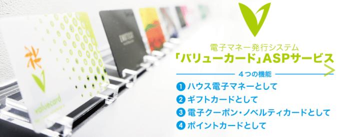 バリューデザイン ロゴ 3