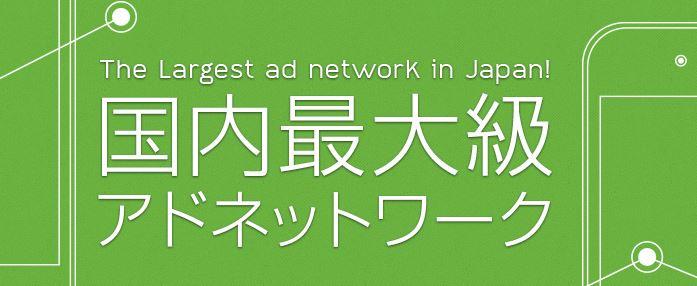 アイモバイル ロゴ 2