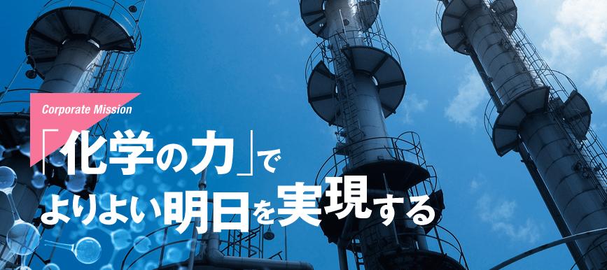 KHネオケム ロゴ 2