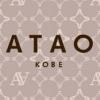 スタジオアタオ(3550)のIPO直感的初値予想!!