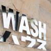 WASHハウス(6537)のIPO直感的初値予想!!