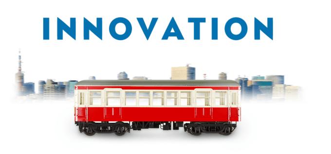 イノベーション ロゴ 2