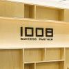 船場(6540)のIPO初値予想とBBスタンス・幹事団のまとめ