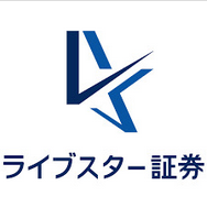 資金0円でIPOに参加できるって本当!? ライブスター証券のIPOルールを徹底解説!!