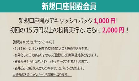 みんなのクレジット 1,000円