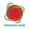 日本再生可能エネルギーインフラ投資法人(9283)のIPO直感的初値予想