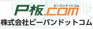 ピーバンドットコム ロゴ 1