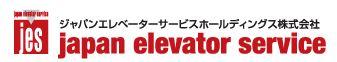 ジャパンエレベーター ロゴ 1