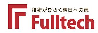 フルテック ロゴ 1
