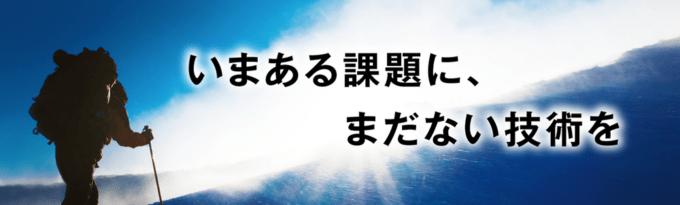 エスキュービズム ロゴ IPO