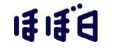ほぼ日 ロゴ