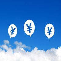IPOの想定価格を調べる簡単な2つの方法。スムーズに検索する必殺のコマンドも紹介!!