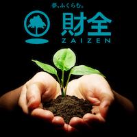 Pocket Fundingが始動!? 沖縄発のソーシャルレンディングサービスについて調べてみました