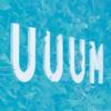 UUUM[ウーム](3990)のIPO直感的初値予想!!