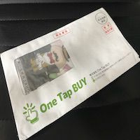 One Tap BUY(ワンタップバイ)は本当に1,000円から購入できるのか実際に試してみました。